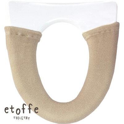 エトフ洗浄暖房専用便座カバー ベージュの商品画像
