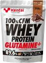 健康体力研究所(Kentai)CFM マッスルビルディング ホエイプロテイン グルタミンプラス チョコレート 700g