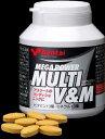 健康体力研究所(Kentai)MEGA POWER MULTI V & M メガパワー マルチビタミン&ミネラル90g(600mg×150粒)