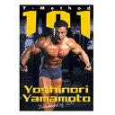 筋肉博士こと山本義徳先生DVD! Y-Method 101 ~Document of TOC~