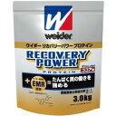 【新素材 EMR配合】ウィダーリカバリーパワープロテイン 3.0Kg