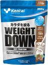 健康体力研究所(Kentai)WEIGHT DOWN SOY...