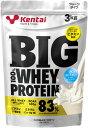 健康体力研究所(Kentai)BIG 100% WHEY PROTEIN ビッグ 100%ホエイプロテイン プレーンタイプ 3kg ビッグホエイプロテイン
