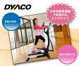 ☆マットサービス☆ダイヤコ エリプティカルクロストレーナー SE155-30【フィットネス】【ダイエット】【トレーニング】