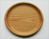 北海道のオケクラフト 楕皿 大【木の食器】