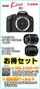 canon eos 7d 画像