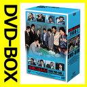 太陽にほえろ!1980 DVD-BOX1.2 DVD-BOXセット 【DVD】【送料無料】