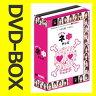 AKB48 ネ申テレビ 3枚組BOX (TBD-5617)【DVD】