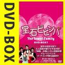 宝石ビビンバ DVD-BOX1.2.3.4.5 全5巻セット 【韓国ドラマ/韓ドラ】【DVD】【送料無料】