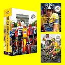 ツール・ド・フランス2006/2007/2008 DVD-BOX(BOX3箱セット)【送料無料】