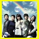 韓国ドラマ 『空くらい地くらい』5終