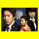 【在庫あり即納】ロビイスト BOX-1&2 [DVD][韓国ドラマ]【送料無料】