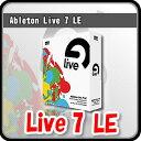 Ableton Live7LE(ライヴ7エルイー)【送料無料】