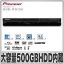 【在庫:◎即納】パイオニア(Pioneer) HDD/BDレコーダー BDR-WD700【HDD500GB内蔵ブルーレイ】【プラズマKUROと連携 KURO LINK】