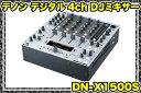 【送料無料/代引手数料無料】デノンデジタル4chDJミキサーDN-X1500S