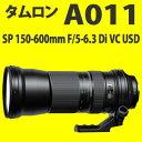 家電, AV, 相機 - タムロン 望遠ズームレンズ SP 150-600mm F/5-6.3 Di VC USD Model A011E キヤノン用