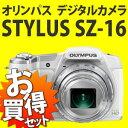 【Class10 SDHCカード16GB&純正予備バッテリー付!】 オリンパス STYLUS SZ-16 ホワイト
