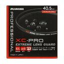 �ڥ���زġ�1�Ĥޤǡ� �ϥ��� CF-XCPRLG405 XC-PRO�������ȥ�������� ����ݸ��� �ե��륿���¡�40.5mm