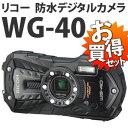 【Class10 SDカード32GB & バッテリー & ジャケット付!】 リコー RICOH WG-40 ブラック 【メール便不可】