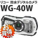 【Class10 SDカード32GB & バッテリー & ジャケット付!】 リコー RICOH WG-40W ホワイト 【メール便不可】