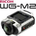 リコー RICOH WG-M2 シルバー 4K対応防水アクションカメラ 【メール便不可】