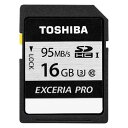 【メール便可:3個まで】東芝 SDカード EXCERIA PRO SDHCメモリカード 16GB【SD-KU016G】【ラッピング不可】