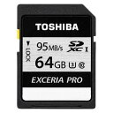 東芝 SDカード EXCERIA PRO SDXCメモリカード 64GB【SD-KU064G】【ラッピング不可】