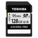 東芝 SDカード EXCERIA PRO SDXCメモリカード 128GB【SD-KU128G】【ラッピング不可】