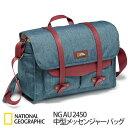ナショナルジオグラフィック カメラバッグ NG AU 2450 中型メッセンジャーバッグ【メール便不可】【ラッピング不可】