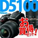 【納期:2週間程度】【★SD4GB&レンズフィルター&カメラバッグ他セット!】Nikon デジタル一眼レフカメラ D5100 ダブルズームキット
