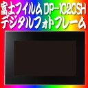 【セール】【★期間限定特価!】【在庫あり】富士フィルム(FUJIFILM)デジタルフォトフレームDP-1020SH