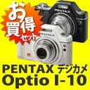 【送料無料&代引手数料無料!】【週末限定セール】【フィルム+SD2G付!】ペンタックス Optio I-10【カラー選択】