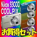 【★SDHCカード4GB&液晶保護フィルム等セット!】ニコン(Nikon)デジタルカメラCOOLPIXS3000【カラー選択】【smtb-TK】