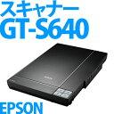 【送料/540円】エプソン A4フラットベッドスキャナー GT-S640 [4800dpi]【メール便不可】