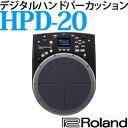 【送料無料】 ローランド デジタルパーカッション HPD-20 デジタル・ハンド・パーカッション 【メール便不可】