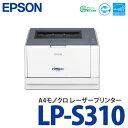 EPSON(エプソン) A4モノクロレーザープリンター LP...