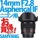 �ڥ�������ʻ�Ǽ��1��2�������١ۡڡ�������������ʡ����å��դ����ۥ�����(Samyang) ñ������� 14mm F2.8 Aspherical IF AE �˥�����(�ʤ�ͥ��⡼�ɻ��Ѳ�)�ڥޥ˥奢���ۡڥ�����Բġ�