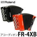 【送料無料】Roland【ローランド】アコーディオン FR-4XB [カラー選択:ブラック/レッド] 【ラッピング不可】