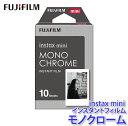 (メール便可:5点まで)FUJIFILM(フジフイルム) instax mini インスタントフィルム モノクローム