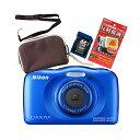 【SD16GB&ポーチ&ストラップ等セット】Nikon(ニコン) デジカメ COOLPIX W100 [カラー選択式]