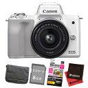 (お買い得セット)キヤノン EOS Kiss M ホワイト EF-M15-45 IS STM レンズキット (2683C002) ミラーレス一眼カメラ (Canon)