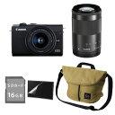 キヤノン ミラーレスカメラ EOS M200 ブラック ダブルズームキット(3699C016) Canon(ラッピング不可)