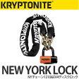【チェーン/ディスクロック】[KRYPTONITE] NYチェーン1210&EV4ディスク [NEW YORK LOCK]【クリプトナイト】【バイク用品】【メール便不可】