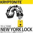 【チェーンロック】[KRYPTONITE] ニューヨークレジェンドチェーン& ニューヨークパッドロック 1500mm [NEW YORK LOCK]【クリプトナイト】【バイク用品】【メール便不可】