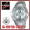 【送料無料】【国内正規品】カシオ G-SHOCK(Gショック)G-501D-7AJF【COCKPIT SERIES】