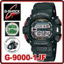 【国内正規品】カシオ G-SHOCK(Gショック)G-9000-1JF【MUDMAN DUAL ILLUMINATOR】