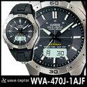 【在庫◎】【国内正規品】カシオ WVA-470J-1AJFソーラー電波時計【送料無料】