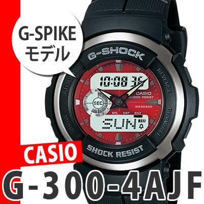 CASIO カシオ G-SHOCK(Gショック)G-スパイク G-300-4AJF【G-SPIKE】【国内正規品】