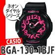 CASIO[カシオ] BABY-G[ベビージー] BGA-130-1BJF[BGA1301BJF]【送料無料】【国内正規品】 【ネオンダイヤルシリーズ】【メール便不可】