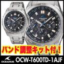 【次回入荷11月中旬】カシオ OCEANUS OCW-T600TD-1AJF【国内正規品】【送料無料】
